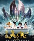 2016年の中国映画市場はやや伸び悩み、「スクリーン数」では米国抜き世界トップ