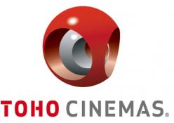 一部の映画館が今週より営業を再開します。