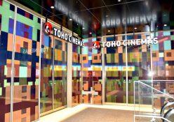 """TOHOシネマズの新たなシネコン「TOHOシネマズ池袋」が7月3日にオープンします。 10番シアターには、日本で初めてとなる立体音響システム""""Dolby Atmos(R)""""が、カスタムスピーカーとして導入されます。 2020年7月3日に開業する映画館・TOHOシネマズ 池袋の内覧会が、本日6月17日に開催された。"""